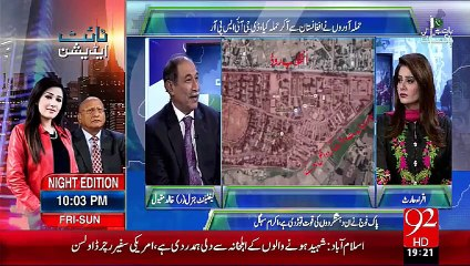 Baat Hai Pakistan Ki 19-09-2015 - 92 News HD