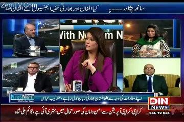 News Night With Neelum Nawab - 19th September 2015