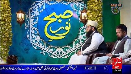 Subh e Noor - 20 - Sep - 2015 - 92 News HD