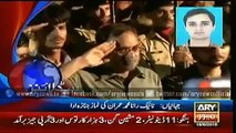 Ary News Headlines 20 September 2015 - 1500 - Geo News Headlines 20 September 2015