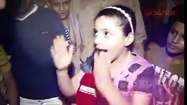 فيديو من قلب الحدث شاهد ماذا قالت فتاة فلسطينية أكيد بدنك باش يقشعر