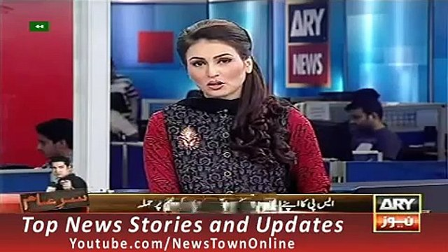 News Headlines 20 September 2015 ARY Geo Imran Khans Press Conference On NA 122 154 Polls
