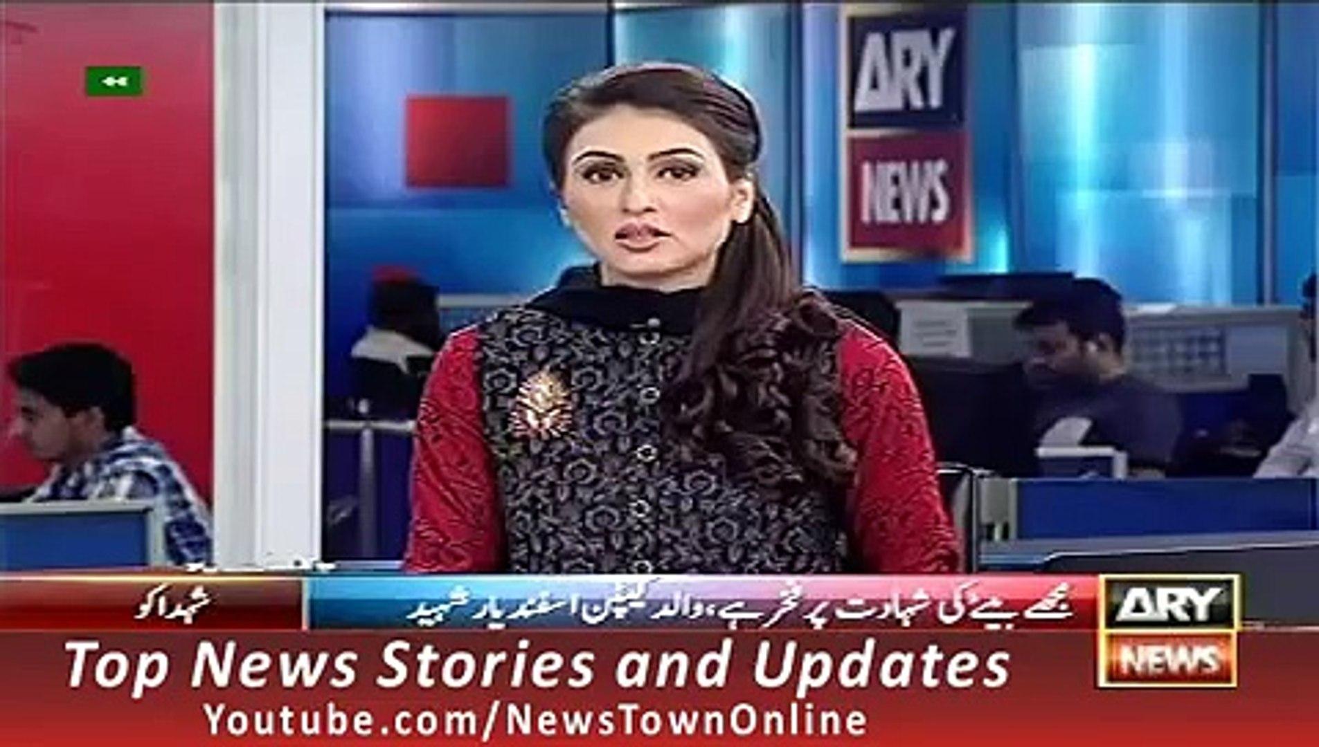 News Headlines 20 September 2015 ARY Geo Pakistan Air Force Air Strikes In Waziristan