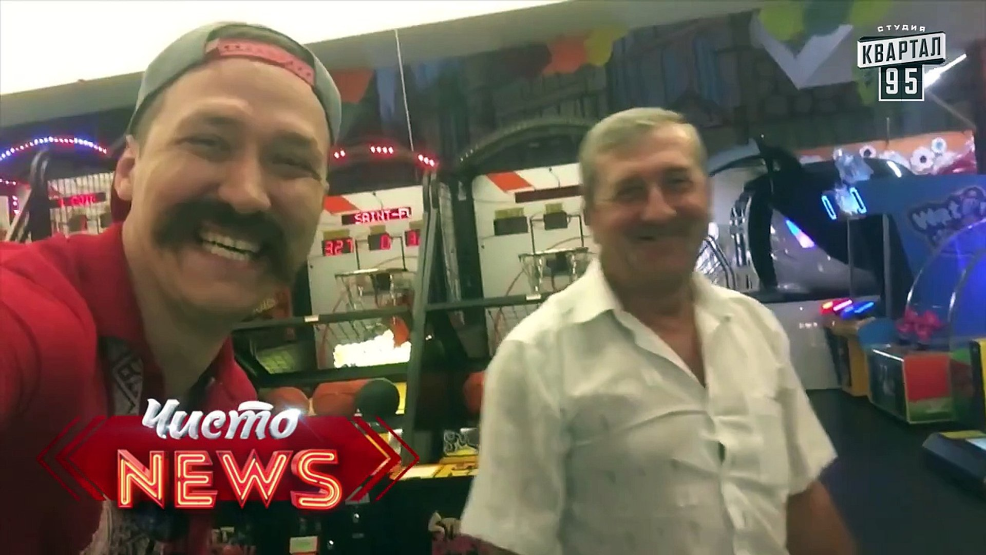Розыгрыш от Чисто News - Селфи с усами & Selfie Prank