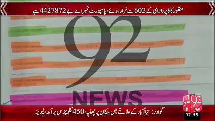 Karachi: 92 News got the details of Manzoor Kaka who fled abroad because of fear of arrest - 20-09-2015 - 92 News HD