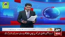 Ary News Headlines 20 September 2015   Geo Cricketer Muhammad Hafiz Limestone Keeper Police Arrest