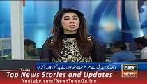 News Headlines 20 September 2015 ARY Geo Lahore Weather Pleasant After Rain