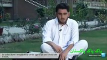 Pakistani blind student becomes an inspiration for World