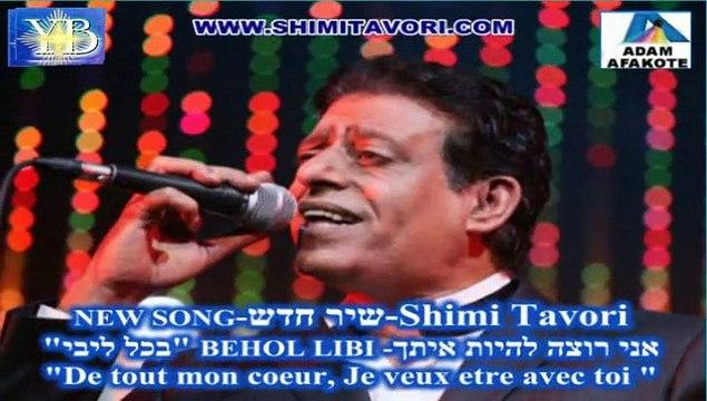 """.בכל ליבי - שימי תבורי -Shimi Tavori """"Behol Libi"""" by Yoel Benamou"""