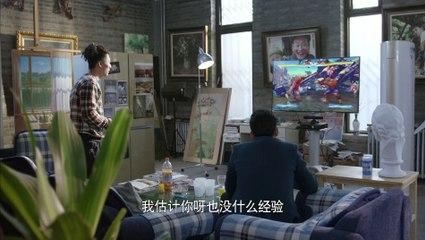 大貓兒追愛記 第7集 Running after the Love Ep7