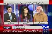 Haroon Rasheed Response On Kisan Package That What Nawaz Shareef Did