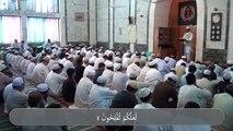 Surat Al-Ĥaj (77-78) Khutba by Dr. Habib Asim (Juma 18-09-15) HD