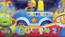 Pororo ABC de la voiture ou de Type robot. Mini Voiture jouet unboxing Pororo ABC voiture/Tobot Tayo mini voitures