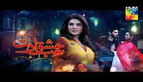Ishqa Waay Episode 17 Full on Geo TV - 21 Sep 2015 - Video Dailymotion