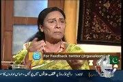 Jirga on Geo News – 21st September 2015