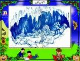 Qurani Kisai - 8 Gaar Me Soone Wale