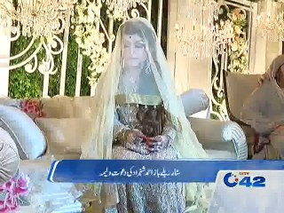 Walima of Ahmed Shahzad Crickter
