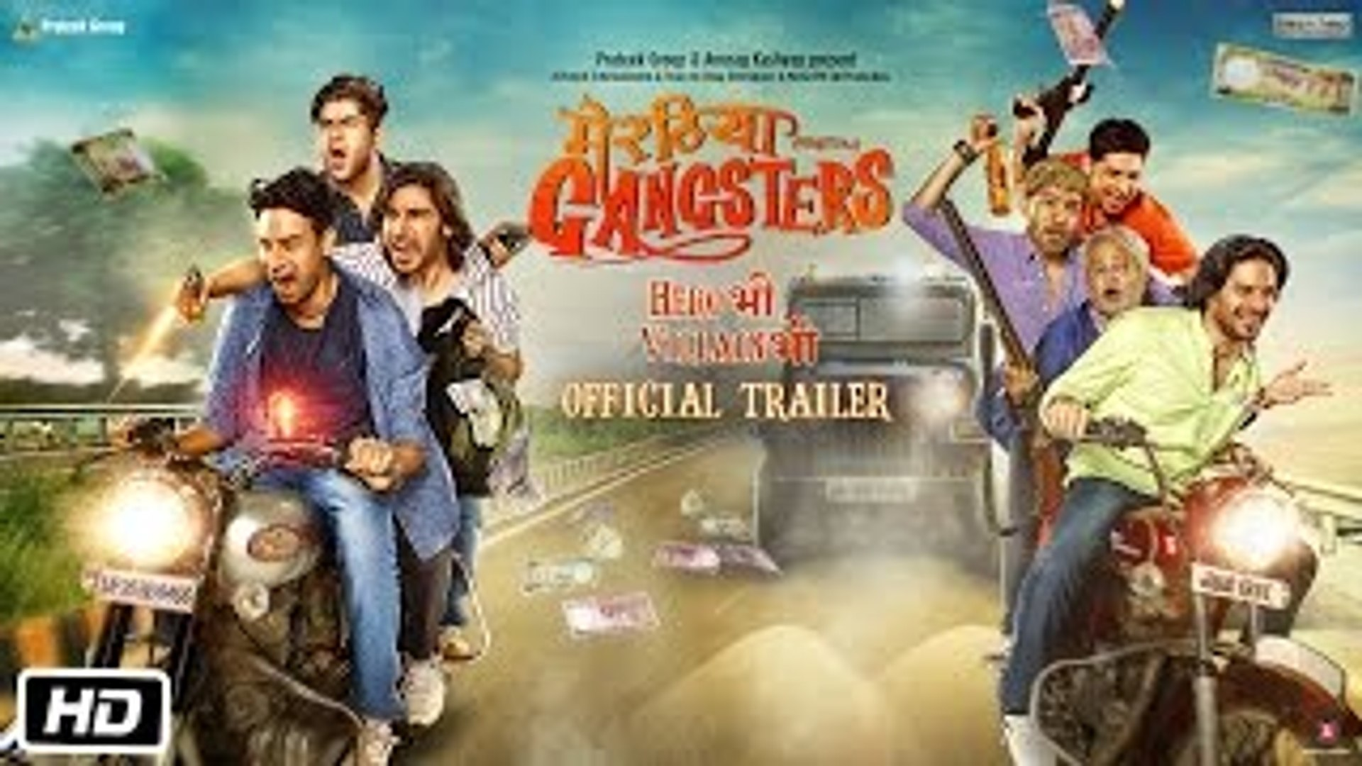 Meeruthiya Gangsters - Official Trailer - Anurag Kashyap, Zeishan Quadri - Releasing 18th Sept