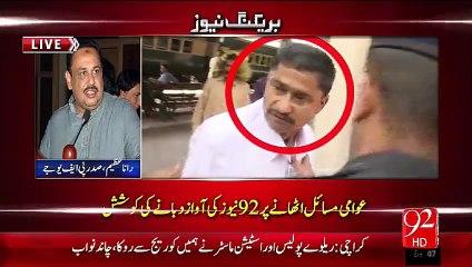 Chand Nawab-  Police Torcher