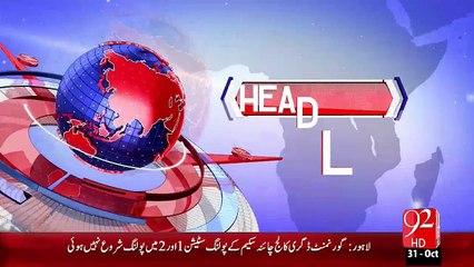 Headlines - 08:00 AM – 31 Oct 15 - 92 News HD