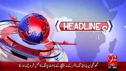 Headlines - 09:00 AM – 31 Oct 15 - 92 News HD