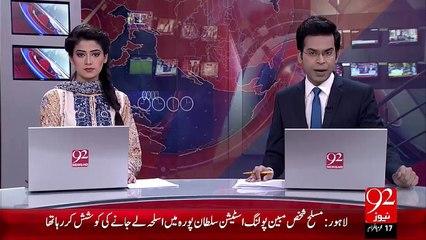 Breaking News – Punjab Or Sindh Main Baldiyati Intakhabat Ka Pahla Marhala shro– 31 Oct 15 - 92 News HD