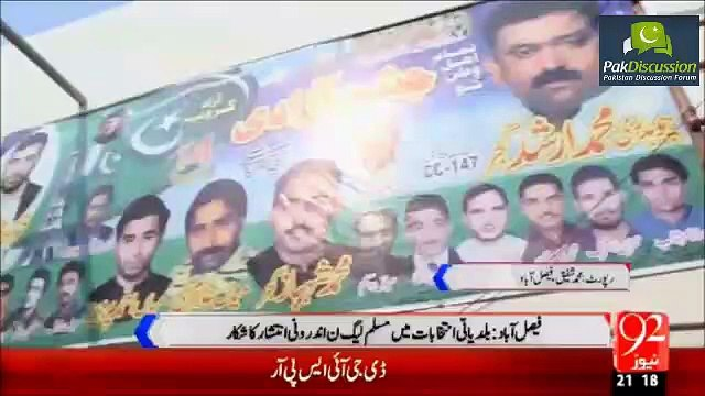 Faisalabad Very Sensitive city for pooling- Breaking news 31-oct-2015