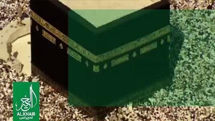 mazeed-tafsilaat