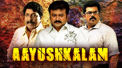 Aayushkalam | Full Malayalam Movie | Mukesh, Jayaram, Sreenivasan