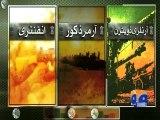 1965 War (Interactive) - Geo Reports - 19 May 2015
