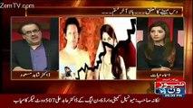 Will Divorce Impact Imran Khan's Political Career ??