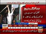 PTI Workers stage sit-in against the killing of two PTI Workers
