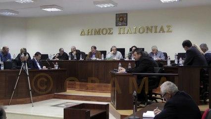 Δημοτικό Συμβούλιο Δήμου Παιονίας 29-10-2015