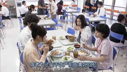 產科醫鴻鳥 第3集 Kounodori Ep3