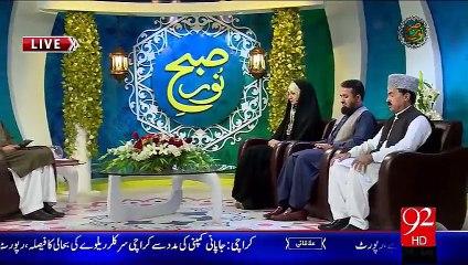 Subh e Noor - 24 - Sep - 2015 - 92 News HD