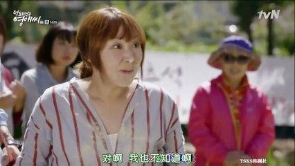 無理的英愛小姐14 第14集 Rude Miss Young Ae 14 Ep14 Part 2