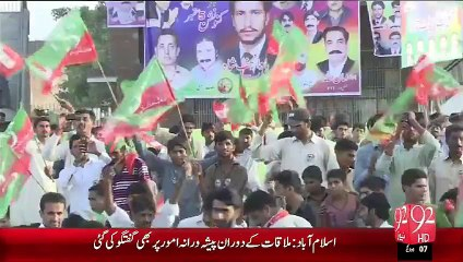 Threek.e.insaf Threatens another sit -in -22 Sep 15 - 92 News HD