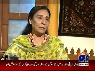 Bilawal Benzair Ka Jan'Nasheen Ya Zardari Ka ?