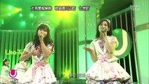 2015/08/29 Uta-Tube