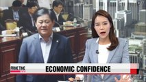 Korean economy faring better than other nations: Finance Minister