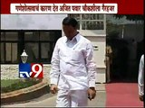 Irrigation Scam Projects: Ajit Pawar & Sunil Tatkare Absent in ACB's Investigation-TV9