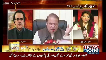 Live With Dr Shahid Masood - 22nd September 2015