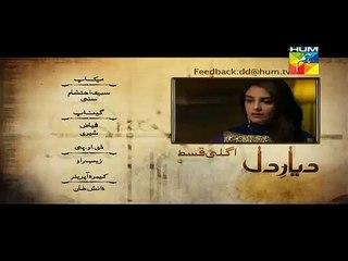 Diyar E Dil Episode 29 Promo