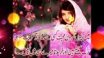 Urdu Love Romantic Sad Poetry Part 3 2015 By Zakria