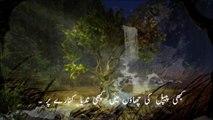 Wo Kehti Thi Urdu Love Romantic Sad Poetry 2015 By Zakria