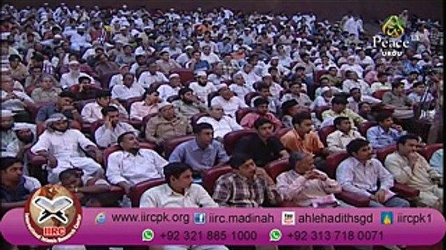Islamic Videos: Dr.Zakir Naik Argument Made Hindu Pandit Speechless