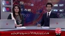 Islamabad Rawalpindi Main Barish - – 23 Sep 15 - 92 News HD