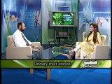 "SEHET SUB KEY LIYE, Dr. Ghazala Moeen on ""Urinry Tract Stones"" by Prof. Dr. Abdul Manan"