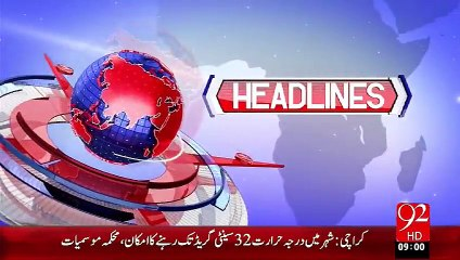 Headlines - 09:00 AM – 24 Sep 15 - 92 News HD
