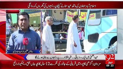 RAWALPINDI BUS ADDON PER RUSH 24 Sep 15 - 92 News HD